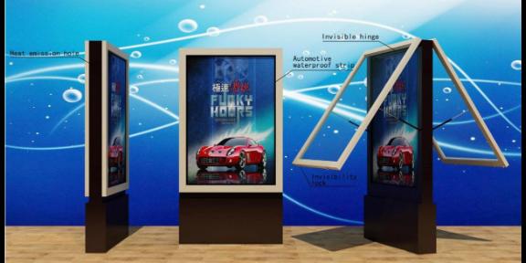 崇明區傳單廣告制作設計 服務至上「上海夢鄒廣告設計供應」