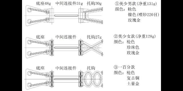 南山防腐手机支架厂家 铭丰庆五金制品供应
