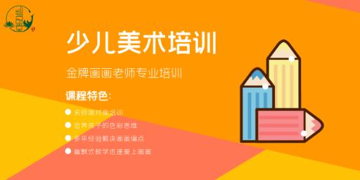 綦江区美术培训花费多少 来电咨询「名森妙品堂文化艺术传播供应」