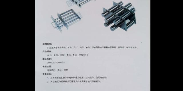 北京高频焊管磁棒批发价 山东明杰磁电供应