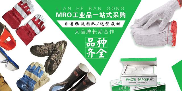 临湖镇化工劳保用品「苏州名图贸易供应」