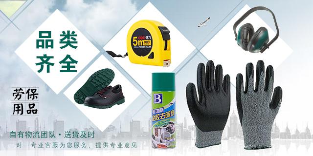 滨湖工厂劳保用品供应「苏州名图贸易供应」