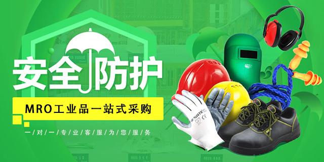 昆山企业劳保用品供应商「苏州名图贸易供应」
