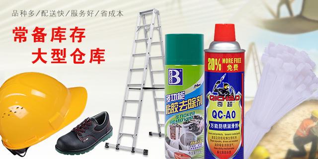 惠山电工劳保用品供应「苏州名图贸易供应」