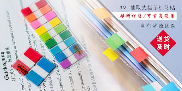 常熟市供應辦公用紙優選企業「蘇州名圖貿易供應」