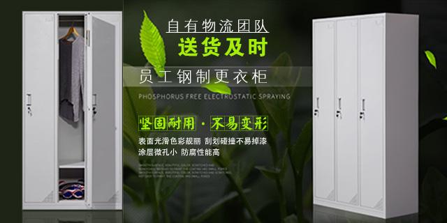 吴江美式办公家具网上商城,办公家具