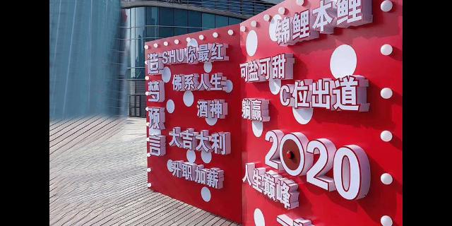 山西地板鋼琴地面鋼琴市場報價 歡迎來電「上海漫波游樂設備供應」