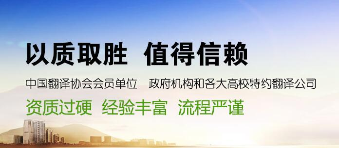 廣州越南語翻譯品質保證 歡迎咨詢「上海銘譯翻譯服務供應」