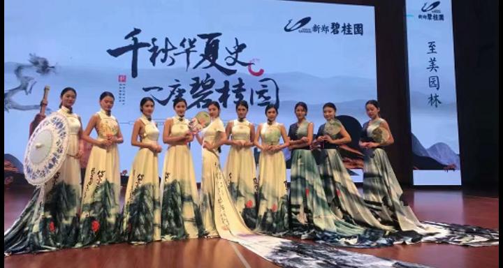 江西活动模特 欢迎咨询 南昌芈芈文化传媒供应