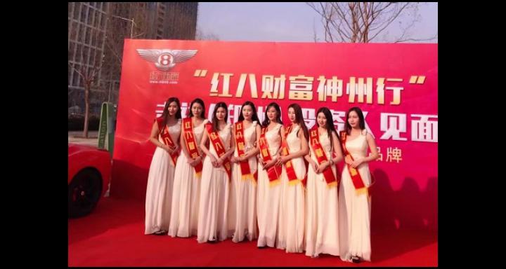 營口樂隊招聘 歡迎來電 南昌羋羋文化傳媒供應