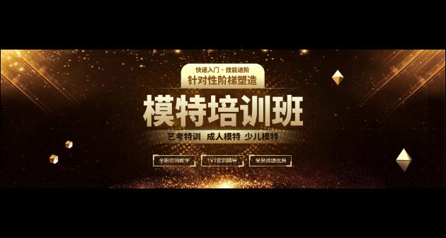 江西空乘模特培训公司 欢迎来电 南昌芈芈文化传媒供应