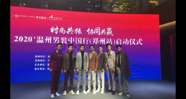 萍乡商演模特培训哪家正规