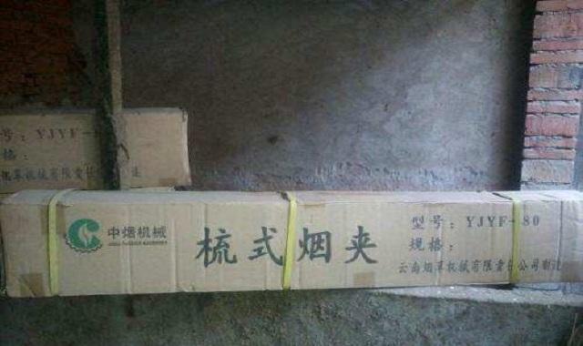 昆明烤烟烟夹型号 值得信赖 云南米数电气供应
