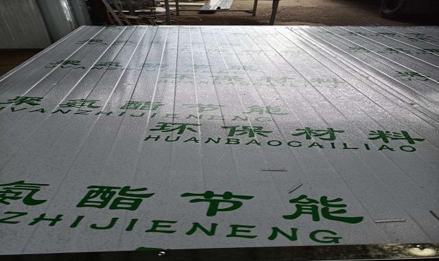 云南密集烤房门窗销售公司 诚信经营 云南米数电烤房厂家供应