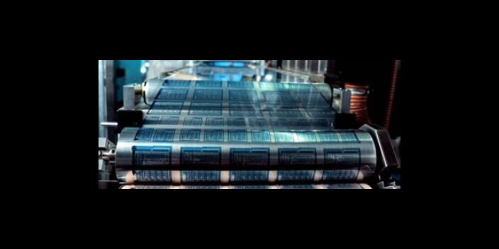 依兰信息化喷绘印刷方法