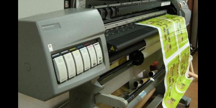 呼兰区彩页喷绘印刷技术