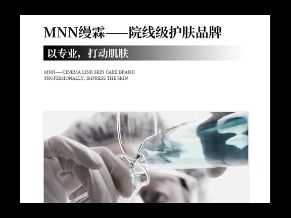 在广州MNN缦霖海盐细嫩身体磨砂膏现价
