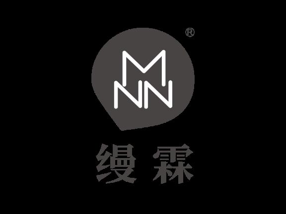 在廣州MNN縵霖極光亮顏精華液直銷廠家 誠信經營「縵霖產品供應」