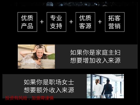在上海加盟護膚品好不好 推薦咨詢「縵霖產品供應」