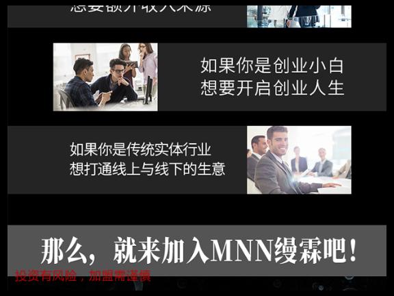 廣州化妝品招商加盟 歡迎來電「縵霖品牌供應」