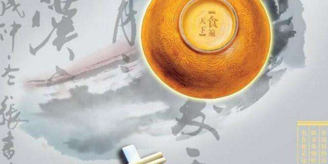 浦东新区产地餐饮文化产品介绍
