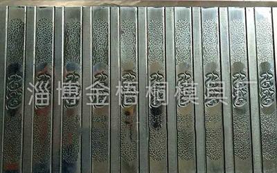 浙江塑膠熱流道模具「模創供應」
