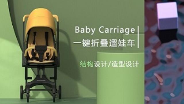 天津婴儿车设计,婴儿车设计