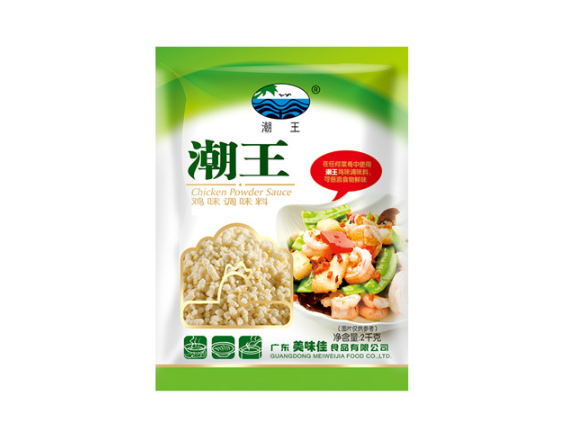贵州辣根哪里有 欢迎来电 广东美味佳食品供应