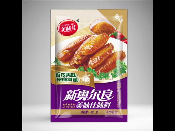 福建烤羊排哪有卖 欢迎咨询 广东美味佳食品供应