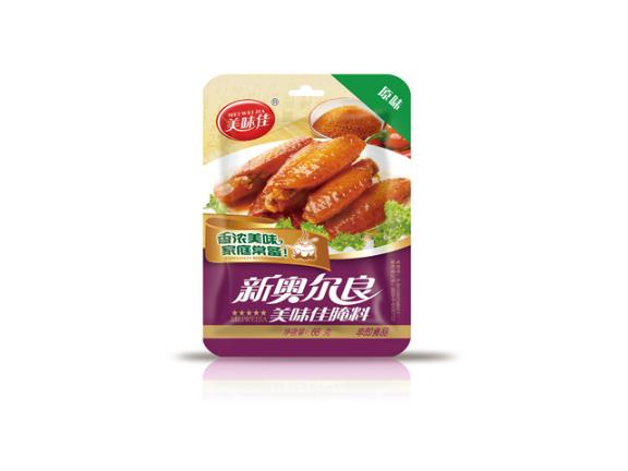 云南芝麻醬供應廠家