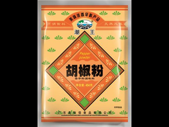 广州牛排佐料多少钱一斤「广东美味佳食品供应」