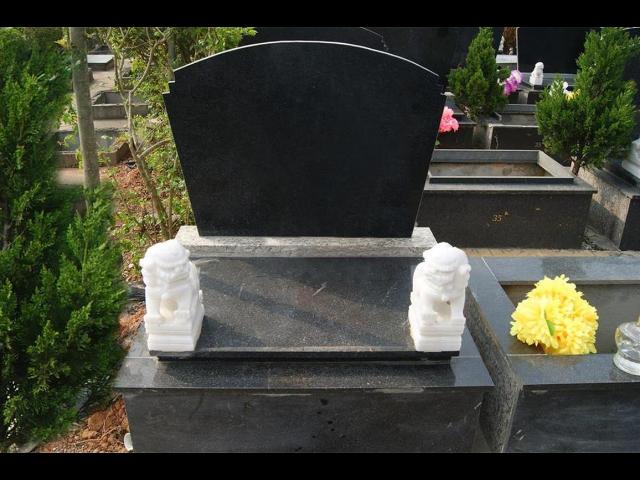 游仙区丧葬一条龙墓地电话「金土地殡葬礼仪服务供应」