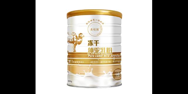 新疆乌市冻干驼奶粉招商价格 梦圆生物科技供应
