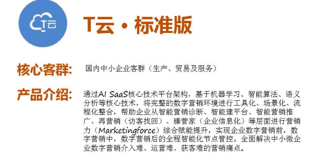 科创园区智能网络推广服务商「绵阳市宸宇科技」