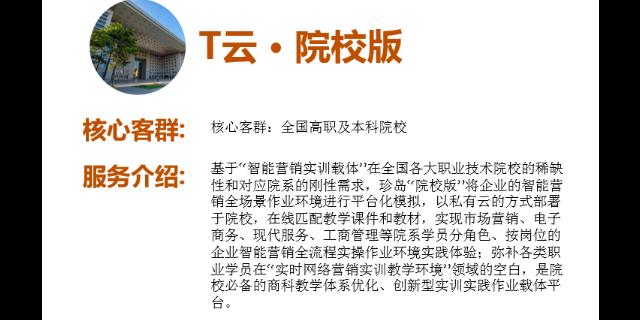 北川智能小程序开发电话,小程序开发