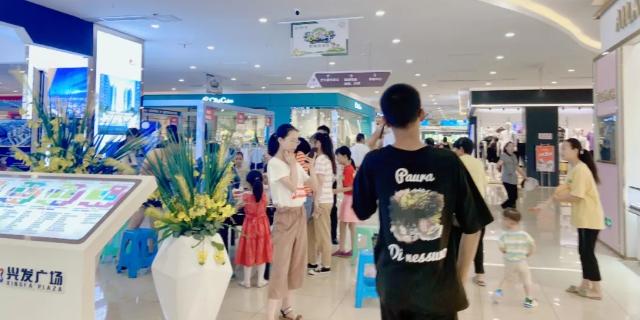 绵阳旅游兴发广场 创造辉煌「四川鑫概念商业管理供应」