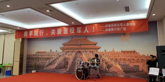 酒店兴发广场购物中心 服务至上「四川鑫概念商业管理供应」