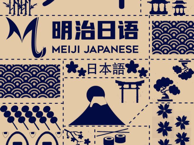 六盘水成人日语哪家好 欢迎来电 贵阳明治日语教育供应