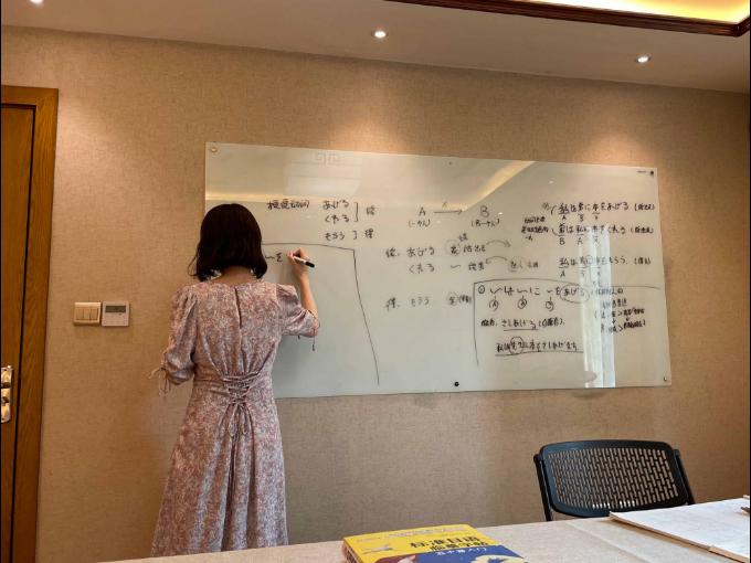 贵阳高考日语辅导班收费,日语