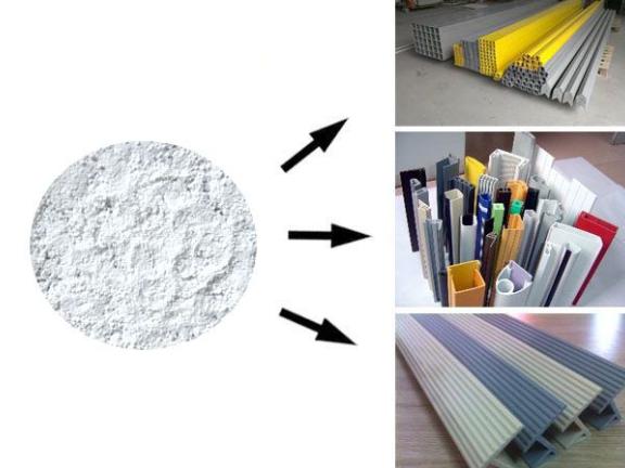粉状钙锌稳定剂厂家直销