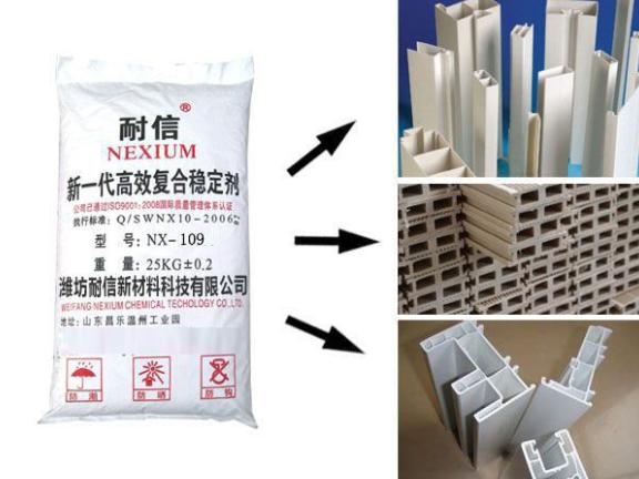 无毒钙锌稳定剂生产,稳定剂