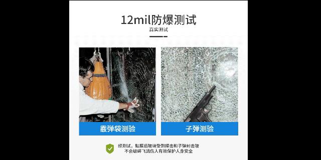 南京防爆膜工程承接 歡迎來電「蘇州耐特玻璃功能膜供應」