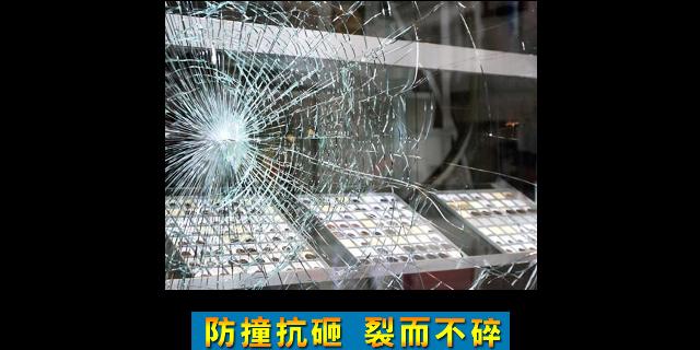 芜湖贴防爆膜 欢迎咨询「苏州耐特玻璃功能膜供应」
