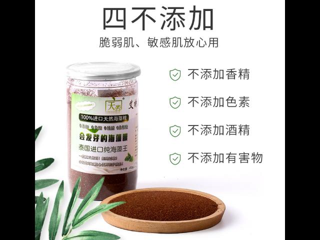 浙江植物精粹膜排行「南京菁肤堂供应」