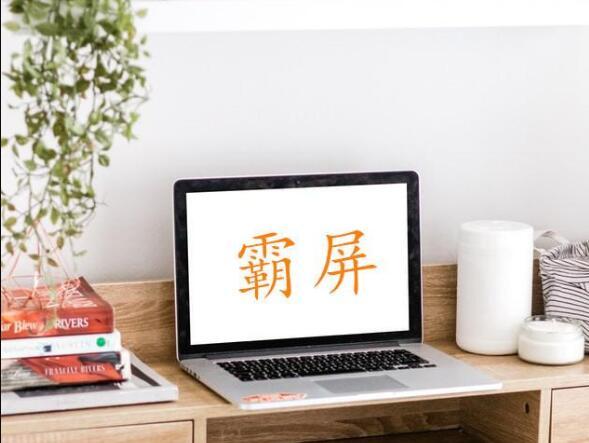 提供南京市360推广性价比高价格南京一简网络科技供应