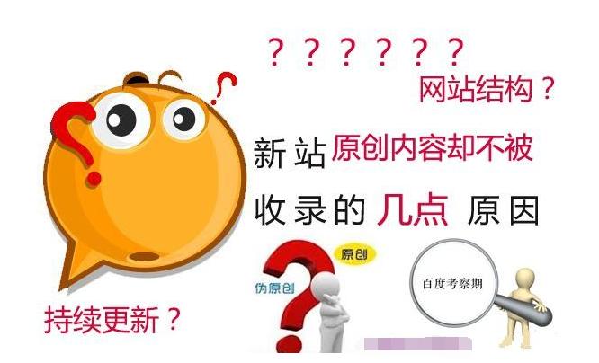 提供南京市SEO优化直销南京一简网络科技供应
