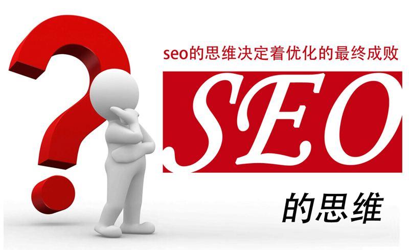 销售南京市南京互联网营销推广排名多少钱南京一简网络科技供应