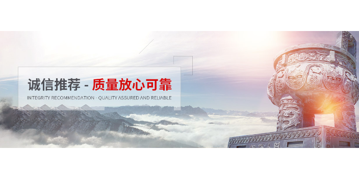 江苏简单面辅料加工常见问题「 南通飞腾服装砂洗有限公司」
