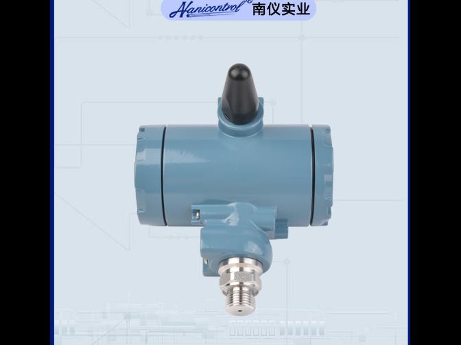 江苏工业压力变送器口碑 服务为先 南仪测控技术供应