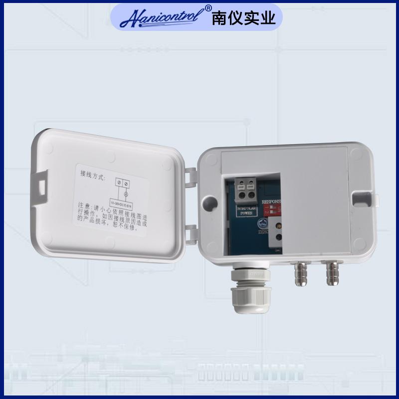 无锡标准型工业压力变送器批发 推荐咨询 南仪测控技术供应